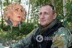 Неля Штепа Андрій Дубовик