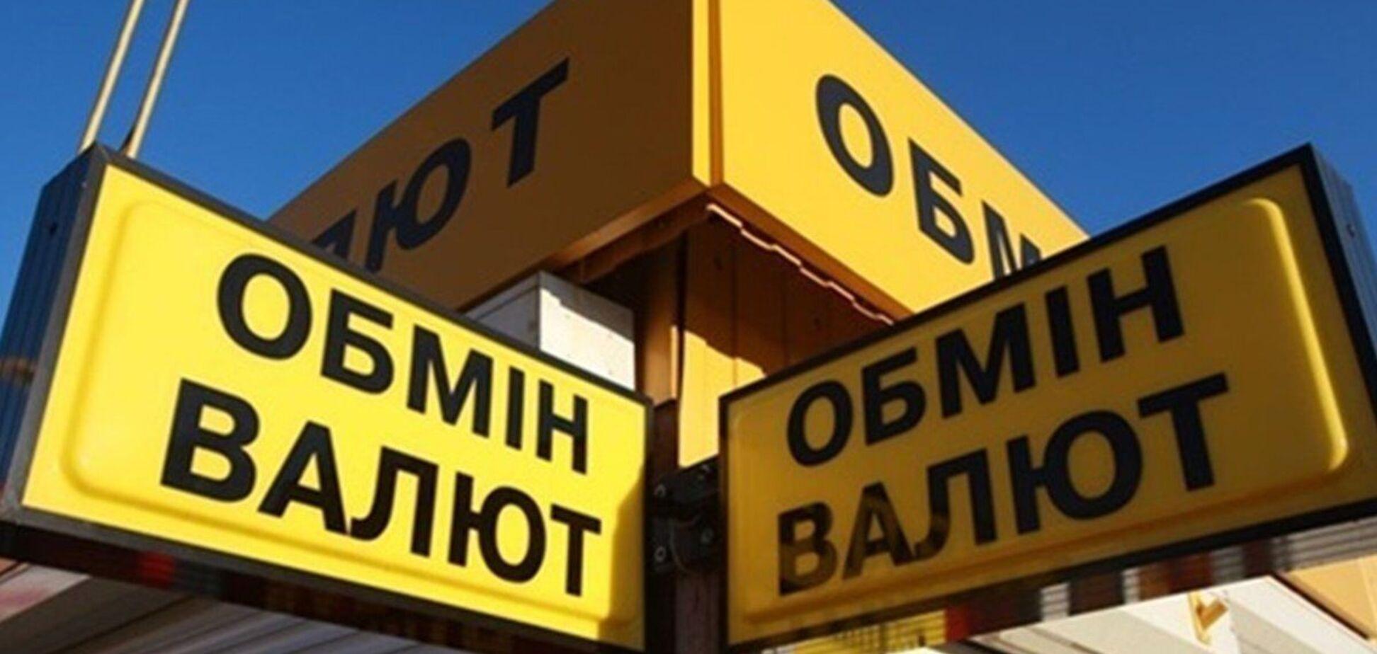 Яких помилок туристи припускаються під час обміну валют: експерт дав відповідь