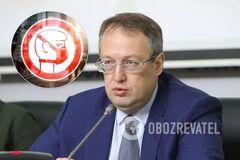 Геращенко напомнил мэрам об ответственности за отказ усиливать карантин в 'красной' зоне
