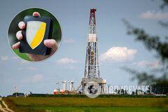 НАБУ объявило подозрение об убытках на 200 млн грн при добыче газа