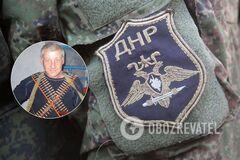 На Донбассе умер террорист Андрей Назаров