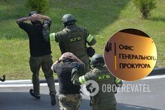 Беларусь получила запрос ОГП по вагнеровцам