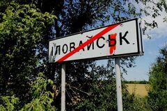 В Іловайську назавжди загинули російські честь та гідність