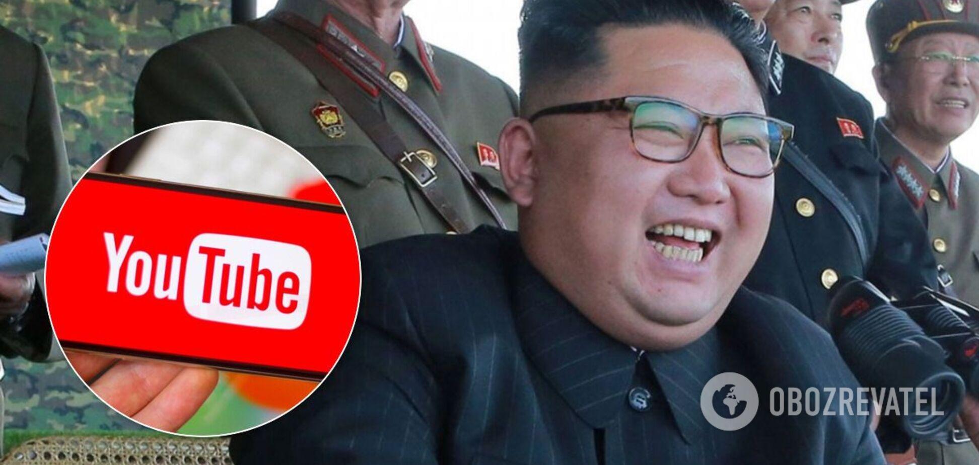 Північну Корею запідозрили в переданні зашифрованих послань через YouTube
