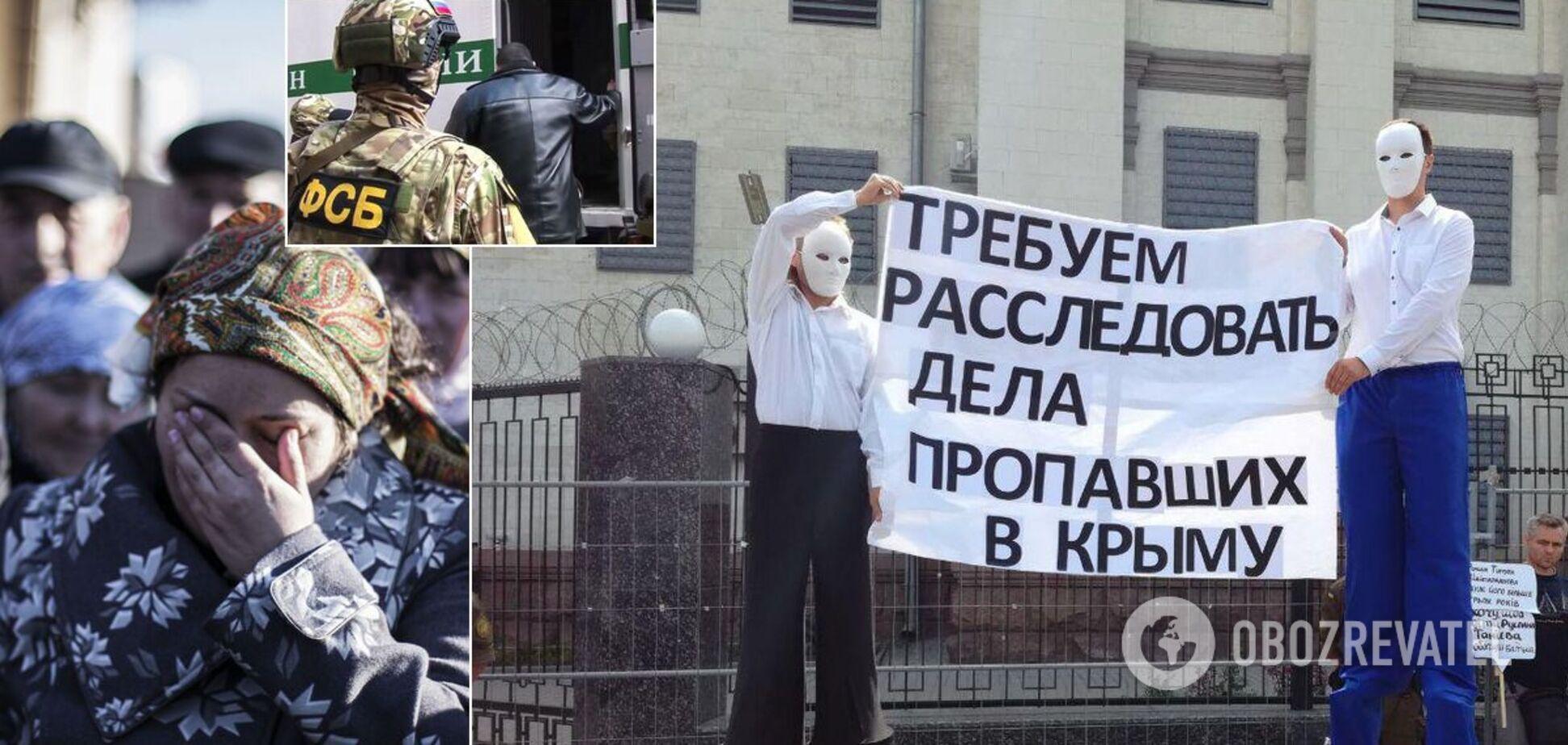 Викрадення ФСБ людей у Криму