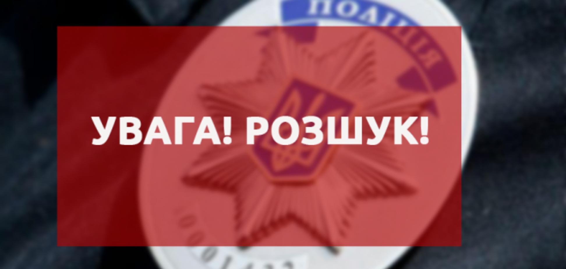 У Києві з центру реабілітації зникла дівчина