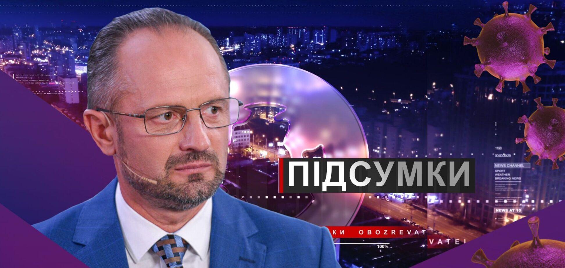 Ситуація на Донбасі. Очікування   Спецефір з Романом Безсмертним