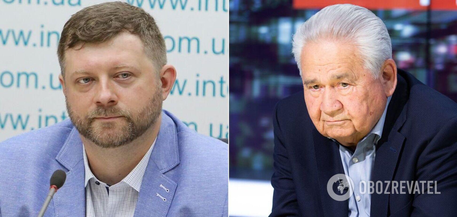 Корнієнко та Фокін