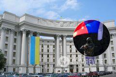 Армейские игры РФ в Крыму