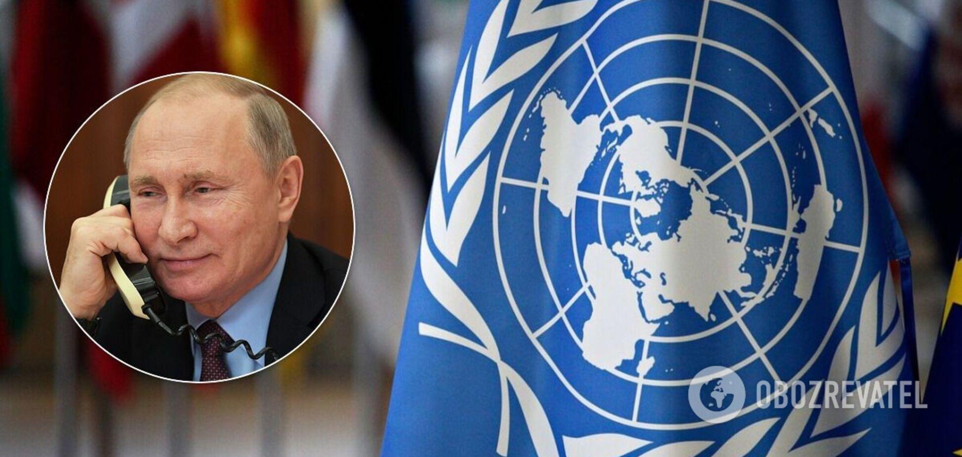 Дипломат объяснил, почему Россию не исключат из ООН за агрессию