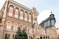 НБУ ликвидировал банк 'Аркада'