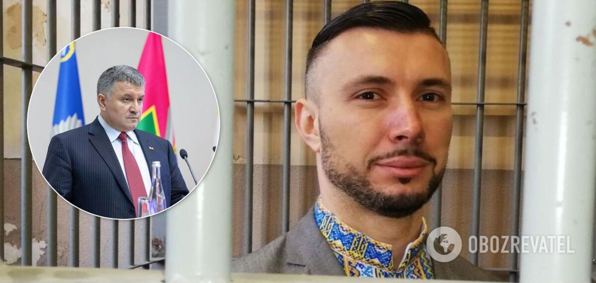 МВД разыскало десятки свидетелей непричастности Маркива