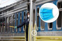 В поезде Кривой Рог-Киев пассажир устроил скандал из-за маски. Видео