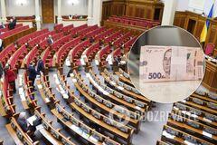 У Раді зроблять винятки для прогульників: кого з депутатів не позбавлять грошей