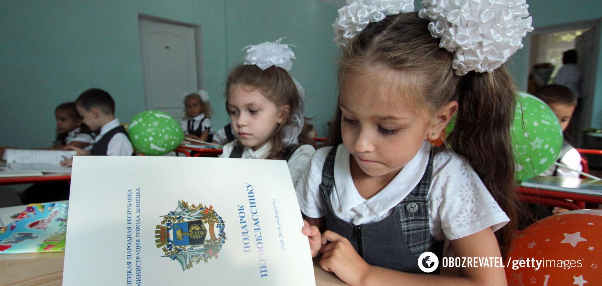 На Донбассе надо уволить всех учителей, – Ницой