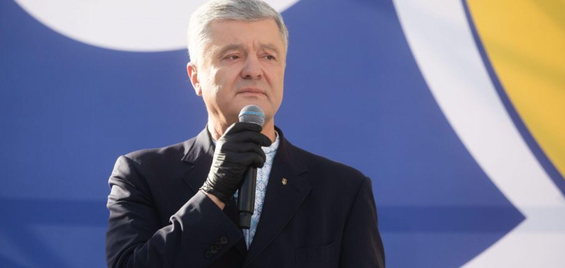 Порошенко выступил на съезде партии. Фото: Европейская Солидарность
