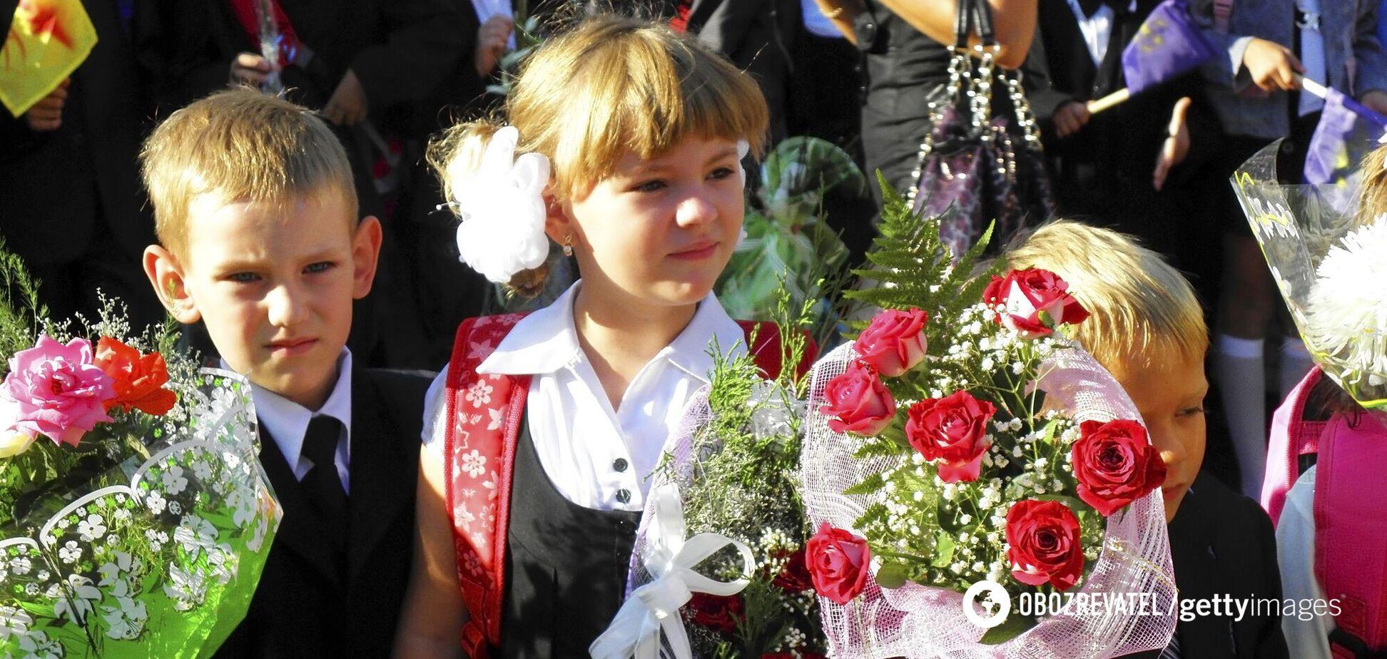 День знань як державне свято відзначається з 1984 року