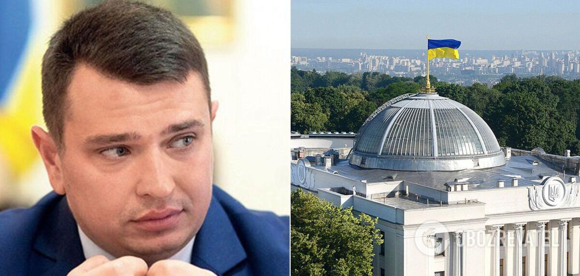 Уволят ли Сытника? Депутаты хотят изменить Конституцию и ожидают политического решения