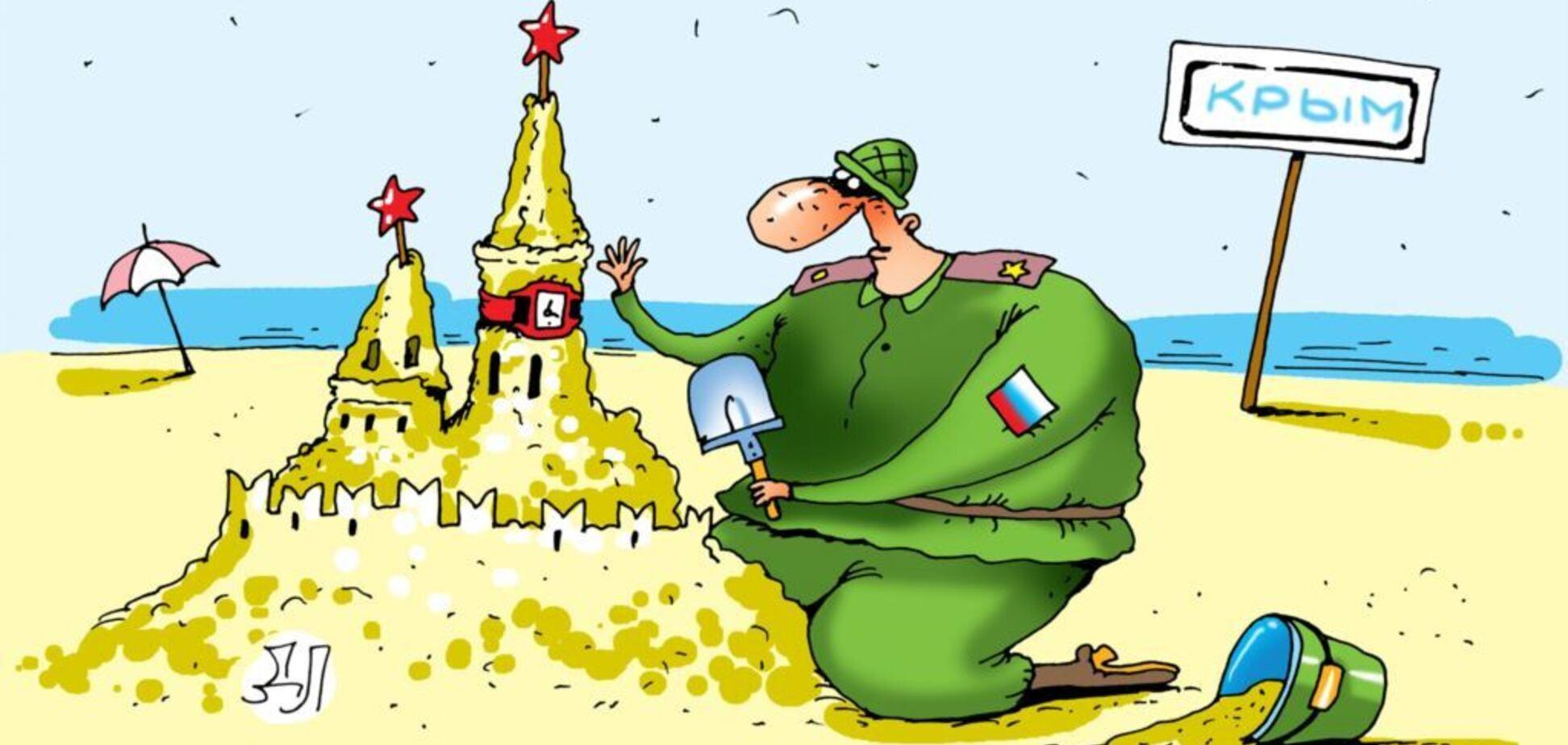 Не-Россия. Безошибочный признак оккупации