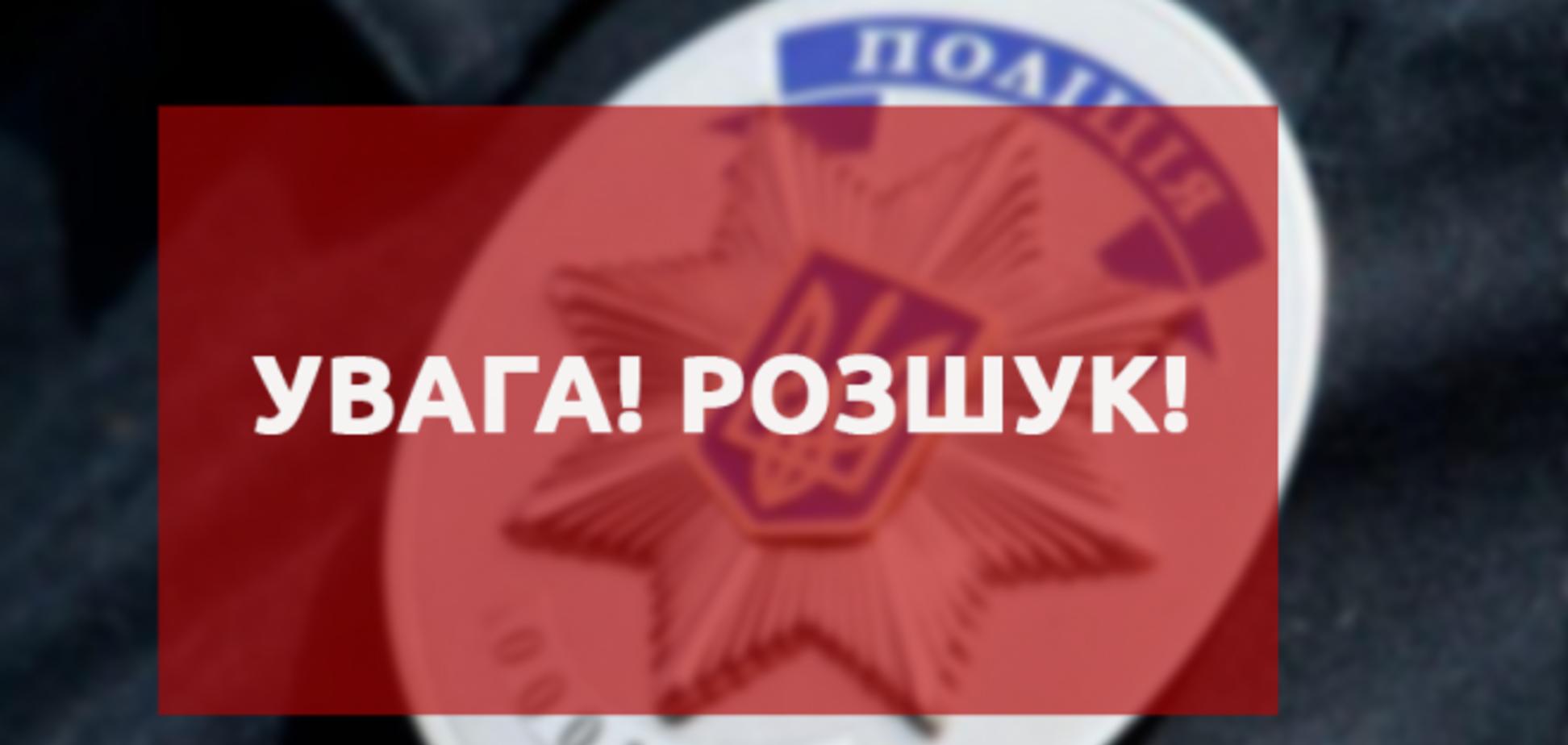 У Києві оголосили в розшук 16-річну дівчинку. Ілюстрація. Джерело: volynonline.com