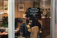 ФБР провело обшуки в американській компанії, пов'язаній із ПриватБанком