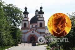 Дівчина спалила себе біля храму в Запоріжжі
