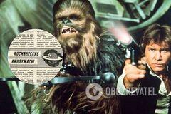 У СРСР забороняли показ 'Зоряних воєн'
