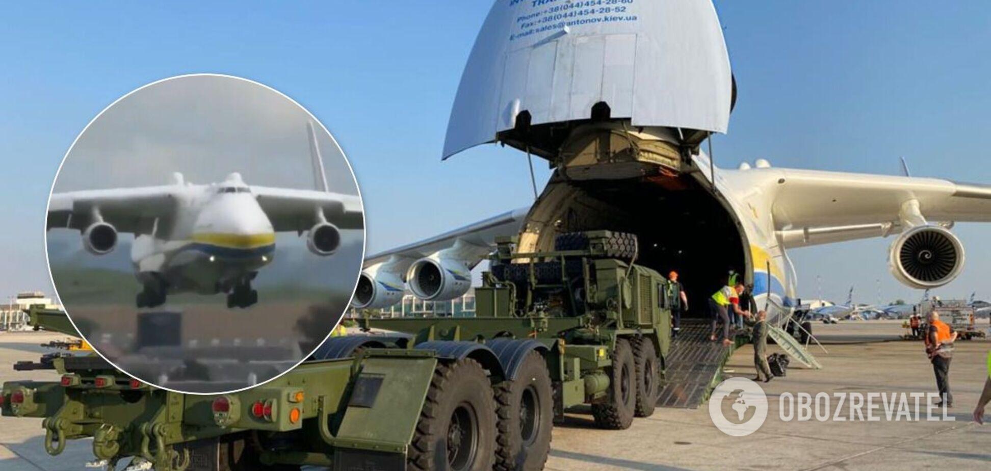 Украинский самолет 'Мрія' доставил в Израиль военный груз из США: эффектное видео приземления