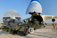 Український літак 'Мрія' доставив у Ізраїль військовий вантаж із США: ефектне відео приземлення