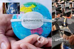 В ООН представили план порятунку освіти в часи пандемії COVID-19: є загроза для цілого покоління