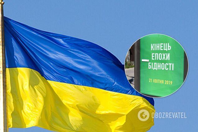 Налоговая служба перевыполнила бюджет на 14,6 млрд гривен