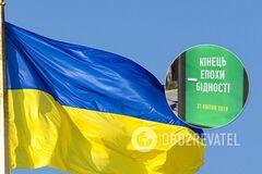 В бюджете Украины до сих пор не закрыли дыру в 47,4 млрд гривен