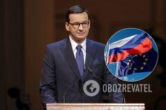 Премьер Польши заявил, что Россия заполучила мощное оружие за деньги ЕС