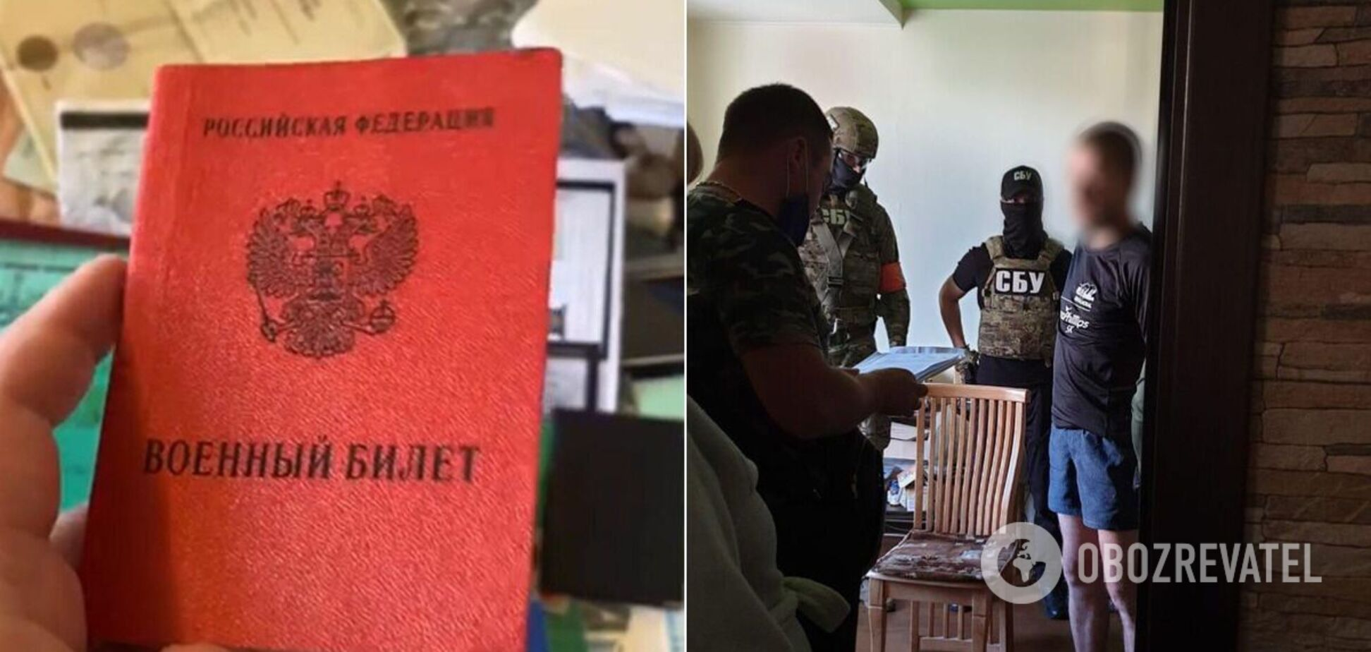 У Києві спіймали учасника 'самооборони' Криму