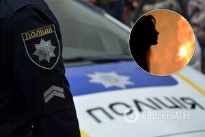 У Запоріжжі знайшли обгоріле тіло дівчини