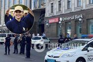 Захват банка в Киеве