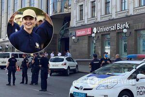 Захоплення банку в Києві