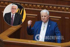 Кравчук заявил, что надо обсуждать имплементацию 'формулы Штайнмайера'