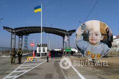 На админгранице с Крымом оккупанты семь часов удерживали семью с детьми