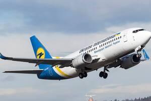 МАУ отменила 10 рейсов в Европу и внесла изменения в график оставшихся