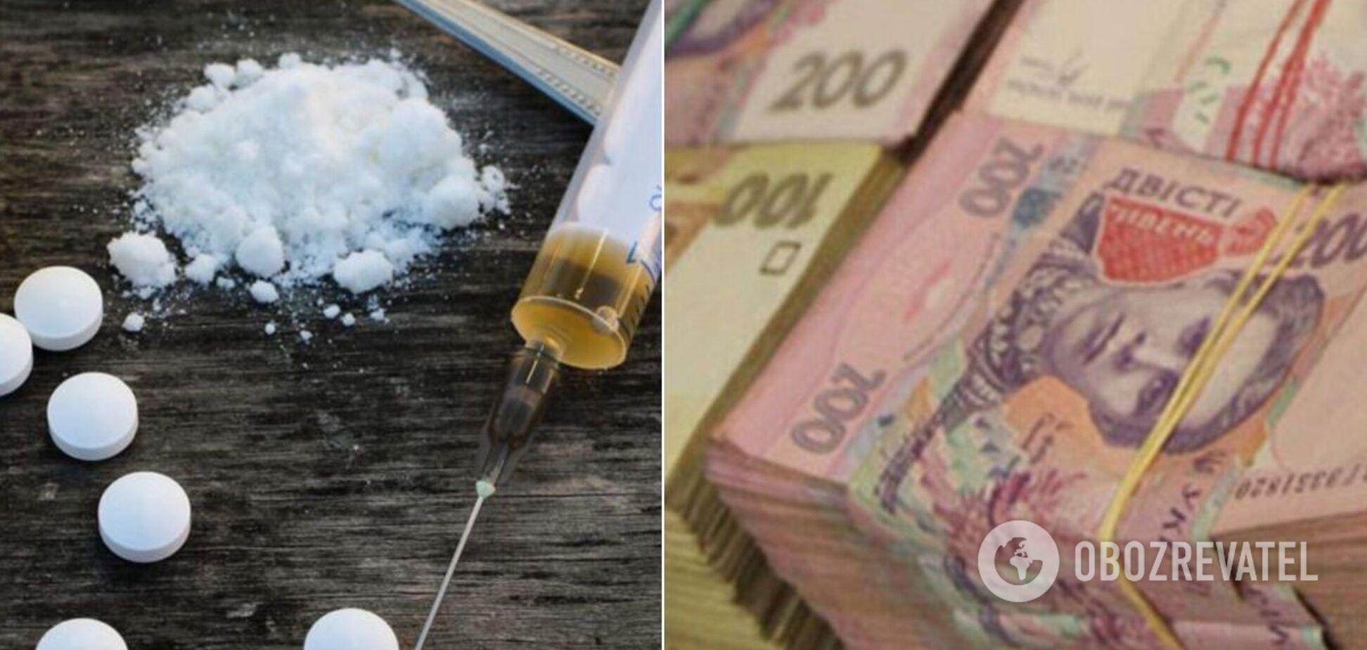 Офис генпрокурора Украины конфисковал 195 млн гривен у банды наркоторговцев