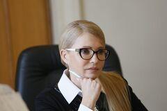 Тимошенко внесла в Раду законопроект о наблюдательных советах госпредприятий