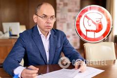 Степанов пригрозив регіонам, які бунтують проти карантину, режимом НС