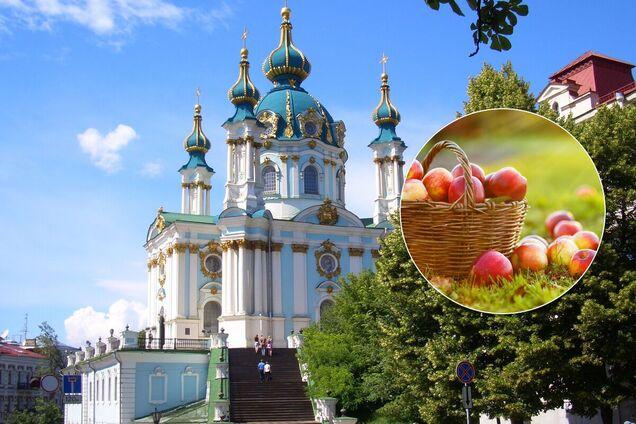 Яблочный Спас, или Второй Спас, Великий Спас, отмечается 19 августа