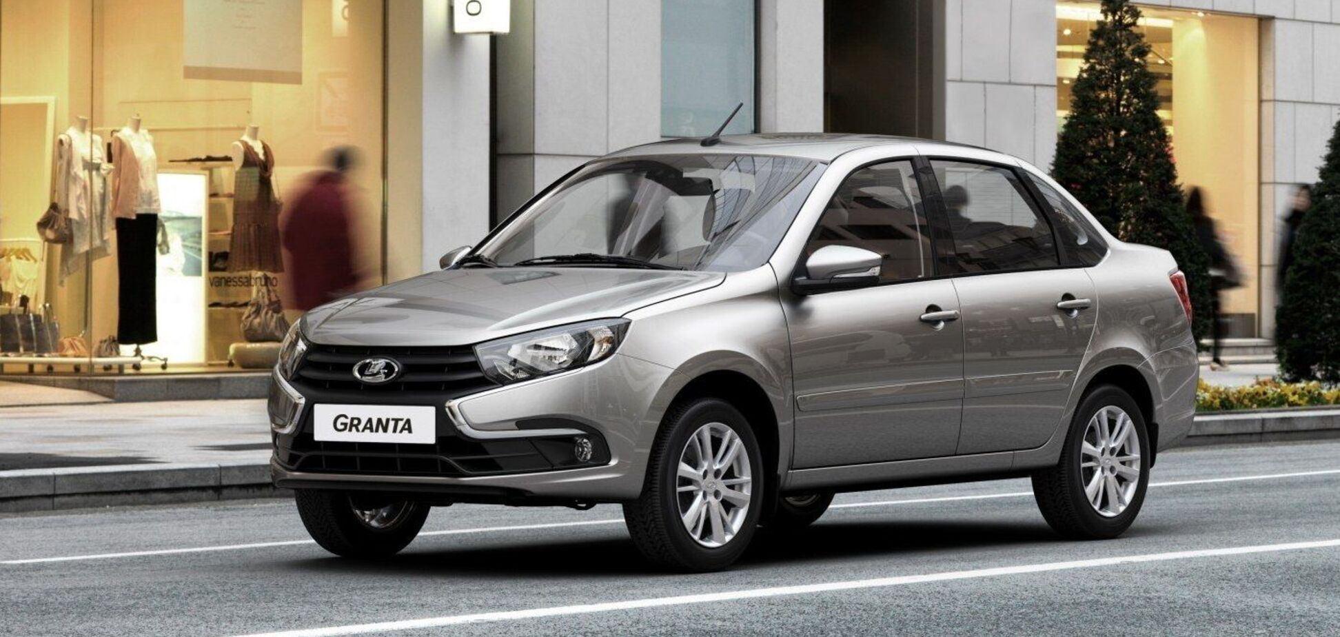 Lada попереду всіх: 10 найдешевших нових авто в Україні
