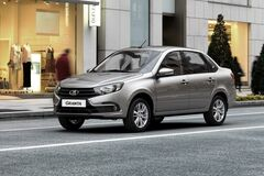 Lada впереди всех: 10 самых дешевых новых авто в Украине