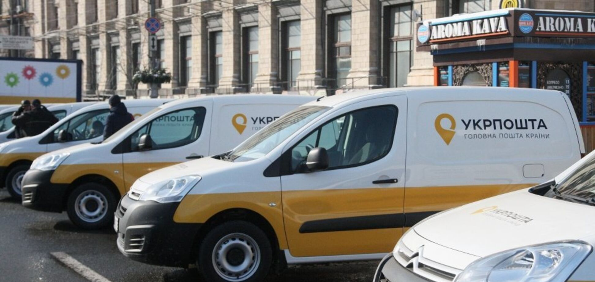 Оплатити комуналку й отримати посилку можна буде в далеких селах: в Україні запустили нову послугу