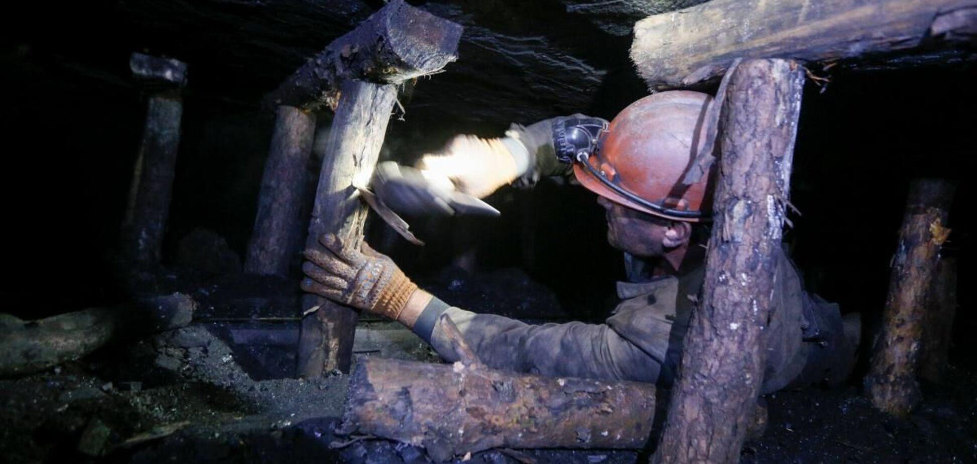 Минэнерго хочет создать ВИК на базе 'Центрэнерго' и эффективных шахт