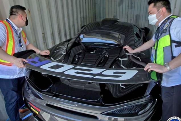 Редкий McLaren уничтожат за мошенничество. Фото: Facebook Bureau of Customs PH