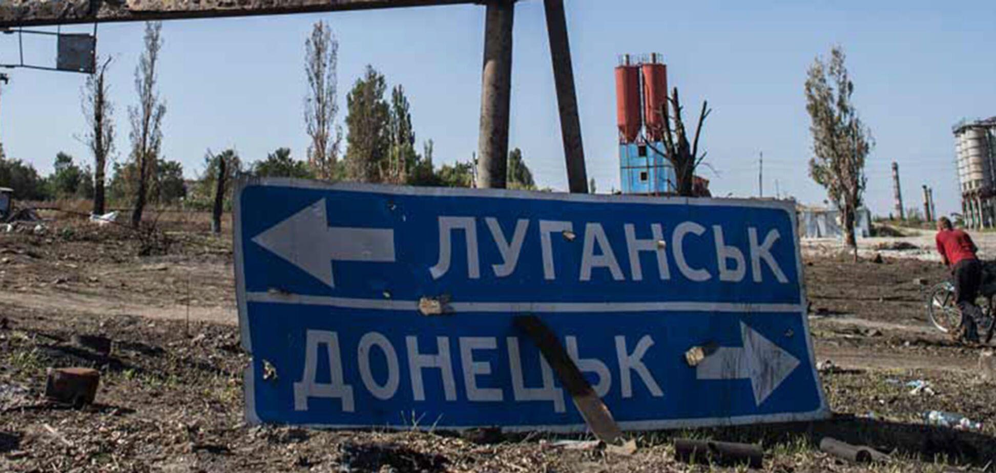 Україна представить нову економічну стратегію для Донбасу: названо терміни